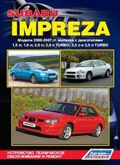 SUBARU IMPREZA 2000-2007 (рестайлинг 2000 и 2005 гг. выпуска) бензин Книга по ремонту и эксплуатации