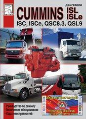 Двигатели CUMMINS ISC, ISCe, QSC8.3, ISL, ISLe, QSL9 Руководство по ремонту