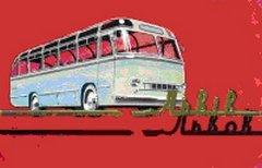 Каталог плакатов по устройству автобуса ЛАЗ-695