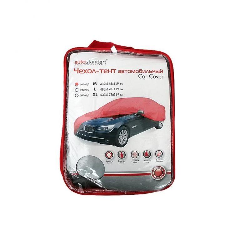 Тент для автомобиля AutoStandart, размер M